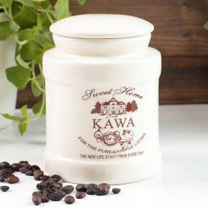 Pojemnik ceramiczny do kawy Sweet Home